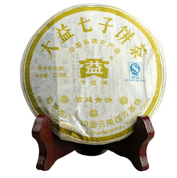 Free Shipping 2007 TAE TEA DaYi Palace Royal Green Random Lot  Cake 250g China YunNan MengHai Chinese Puer Puerh Raw Tea Sheng Cha Premium