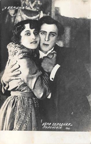 Vera Kholodnaya and Vitold Polonsky in U kamina (1917)