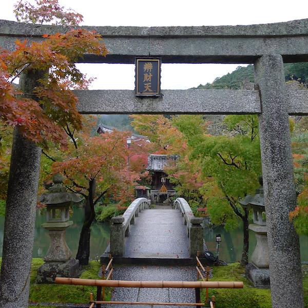 211-Kyoto