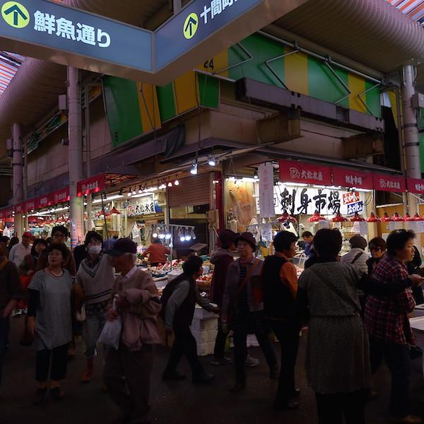 398-Kanazawa