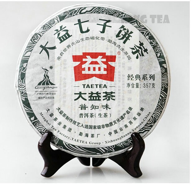 Free Shipping 2010 TAE TEA DaYi PuZhiWei Cake Beeng 357g YunNan MengHai Organic Pu'er Pu'erh Puerh Raw Tea Sheng Cha