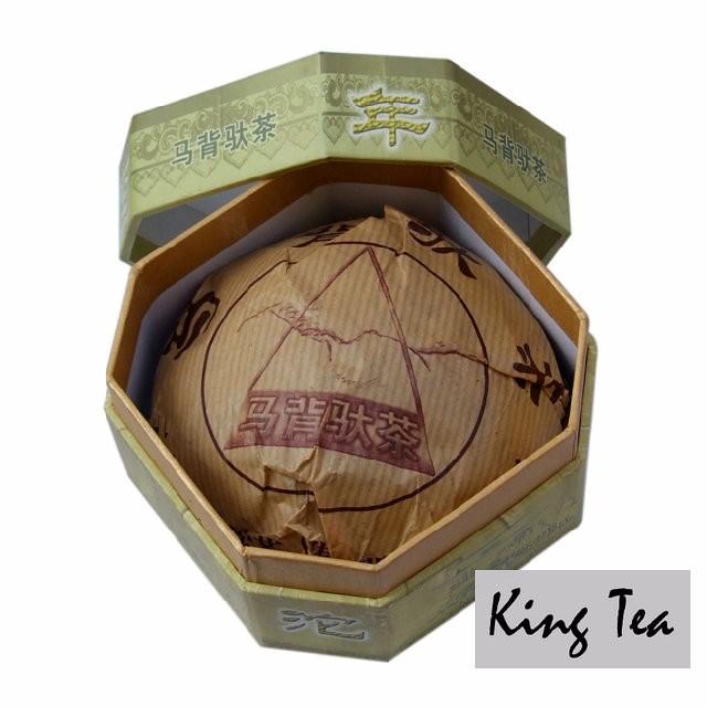 Free Shipping 2007 XiaGuan MaBei Boxed Tuo 250g * 5 = 1250g China YunNan KunMing Chinese Puer Puerh Raw Tea Sheng Cha Slim Beauty Weight Loss