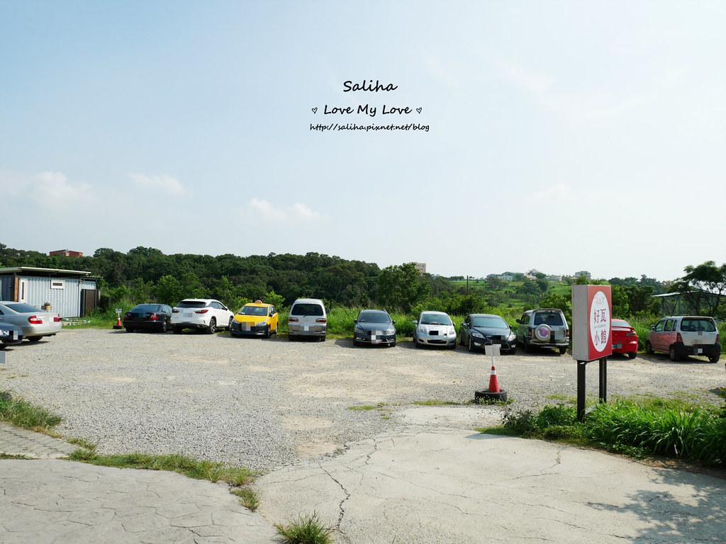 台中沙鹿區旅遊一日遊景點推薦好好小館彩色貨櫃屋 (4)