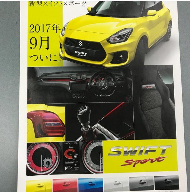 Suzuki-Swift-Sport-Catalogue-Leaked-Image-Interior