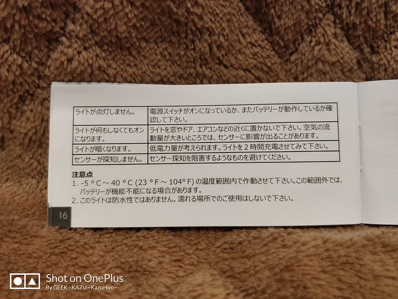 IMG_20170802_201123