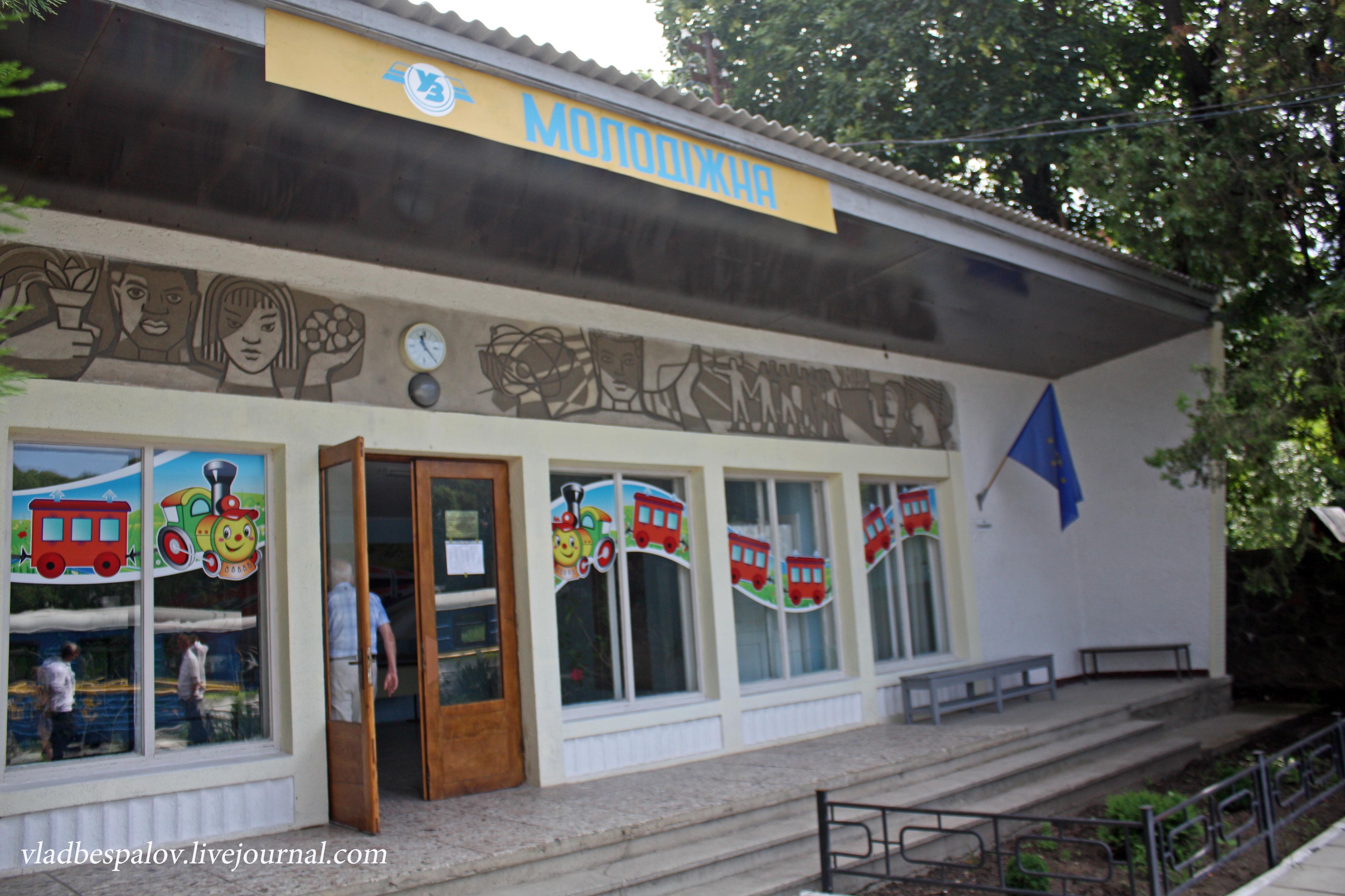 2017-07-01 Ужгородська дитяча залізниця_(28)
