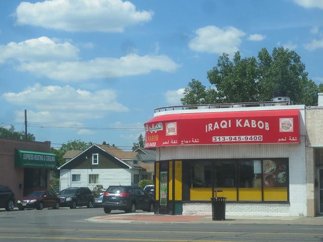 Iraqi Kabob