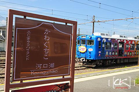 Japan_0815