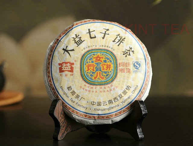 2008 TAE TEA DaYi NvErGongBing Daughter Cake China YunNan MengHai Chinese Puer Puerh Raw Tea Sheng Cha