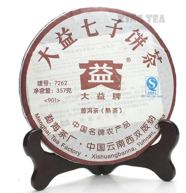 Free Shipping 2009 TAE TEA DaYi 7262 Random Cake Beeng 357g YunNan MengHai Organic Pu'er Pu'erh Puerh Ripe Cooked Tea Shou Cha