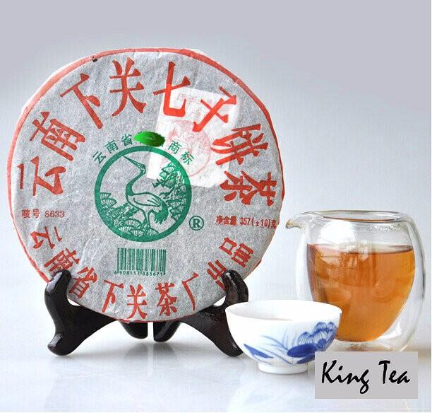 Free Shipping 2005 XiaGuan 8633 Cake Beeng 357g China YunNan Chinese Organic Pu'er Pu'erh Puerh Raw Tea Sheng Cha Premium