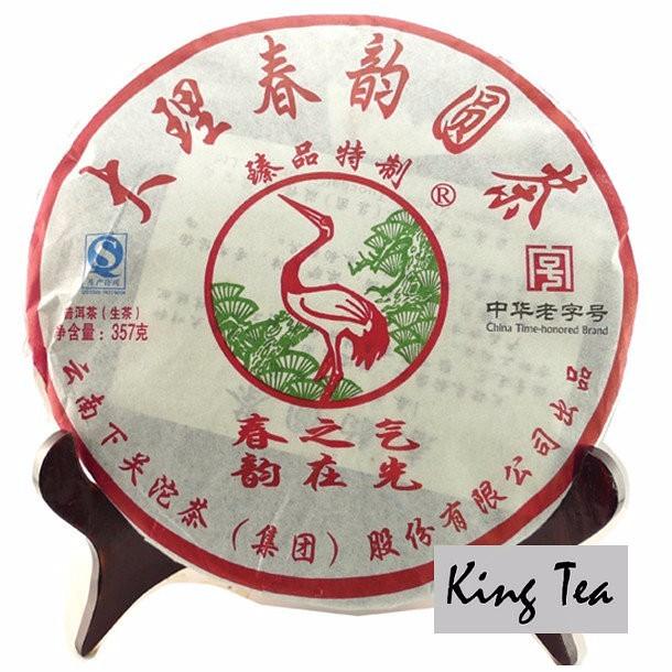 Free Shipping 2011 XiaGuan ChunYun Cake 357g China YunNan KunMing Chinese Puer Puerh Raw Tea Sheng Cha Weight Loss Slim Beauty