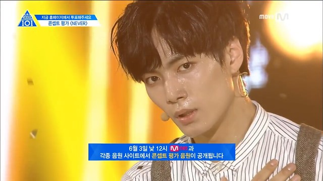 IMG_4362 김종현(キム・ジョンヒョン/KIM JONG HYEON):플레디스(Pledis)