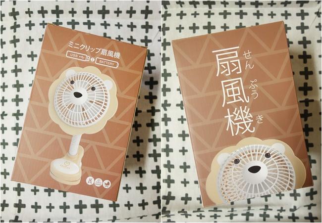 Momonga.Latte日本夾式電風扇 (15).jpg