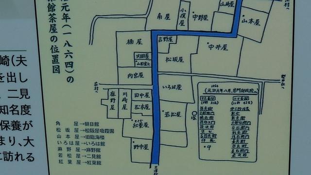 二見浦旅館街