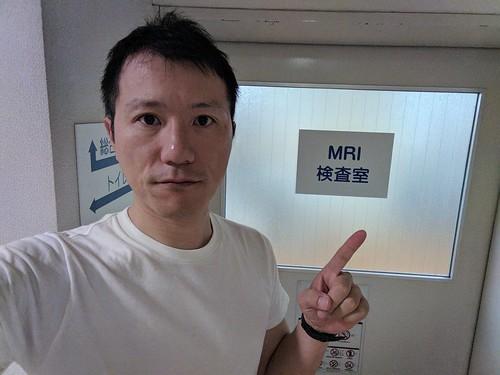 MRIの受付は別窓口