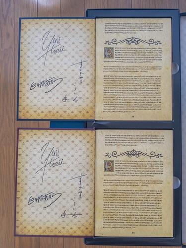 DRAGON QUEST XI ダブルパック ビッグスリーのサイン