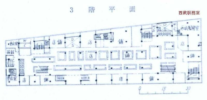 西武鉄道新宿駅 ルミネ(マイシティ)乗り入れ計画図面 (6)
