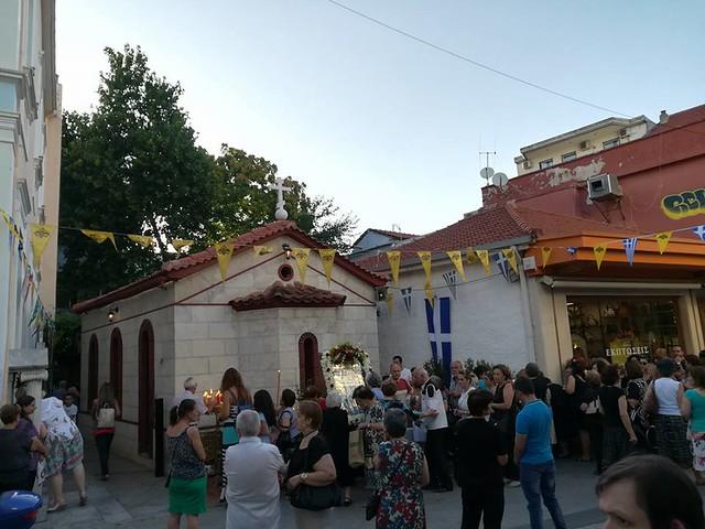 Αγία Παρασκευή κέντρο Τρίπολης