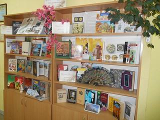 """виставка-подорож  """"Японія: традиції та сучасність"""".17.07.17. ім. Джамбула"""
