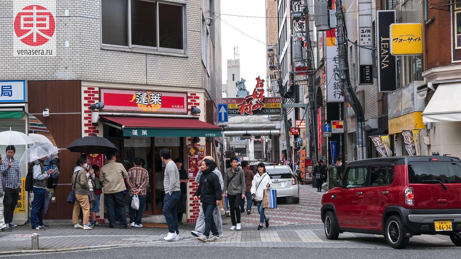 Окономи-мура, Хиросима, Япония.