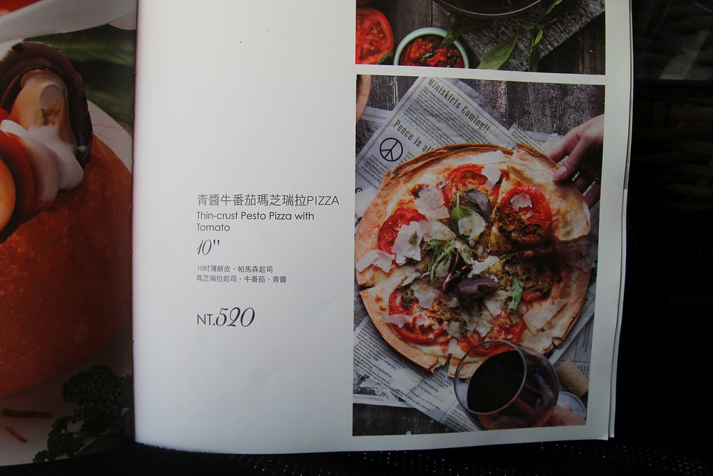 八里親子餐廳 152