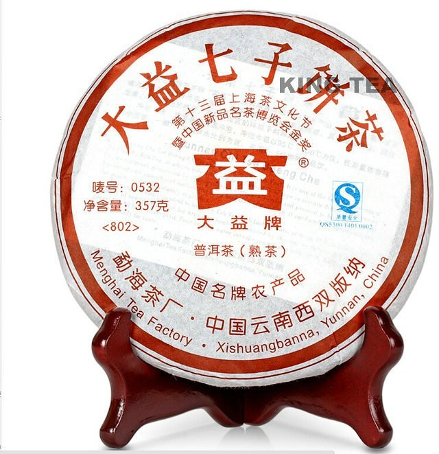 Free Shipping 2008 TAE TEA DaYi 0532 Random Lot Beeng Bing Cake 357g YunNan MengHai Organic Pu'er Pu'erh Pu-erh Puerh Ripe Cooked Tea Shou Cha