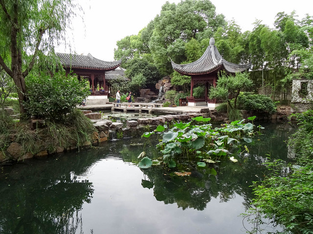 Jardin Guyi