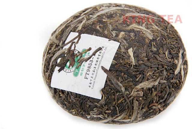 Free Shipping 2013 XiaGuan NanZhao Tuo Bowl 200g YunNan MengHai Organic Pu'er Raw Tea Weight Loss Slim Beauty Sheng Cha