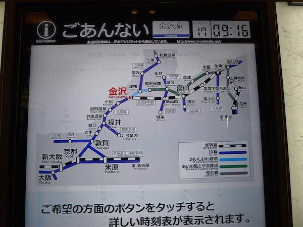 403-Kanazawa