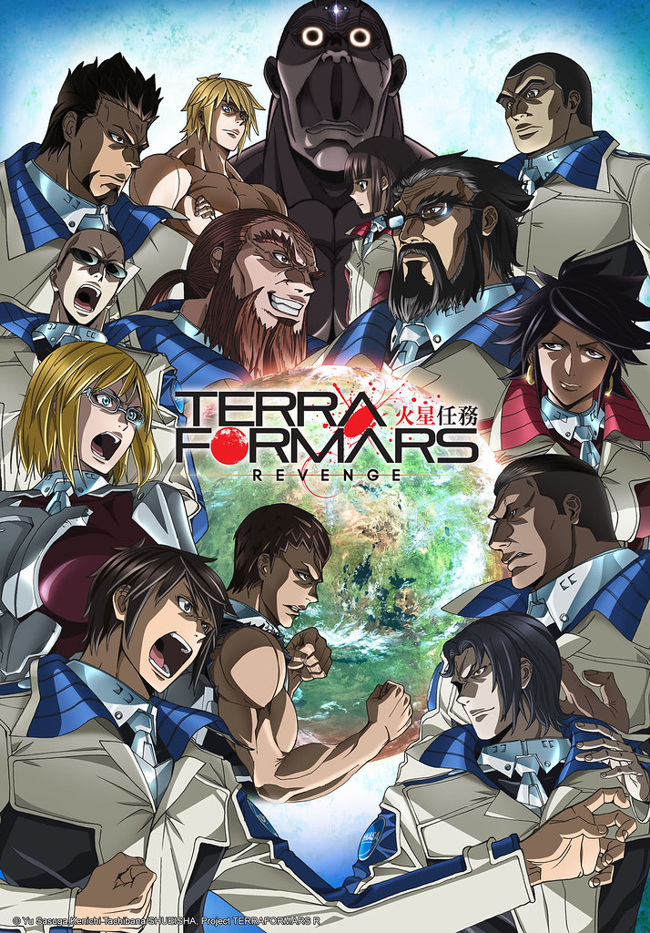 TerraFormars_keyart