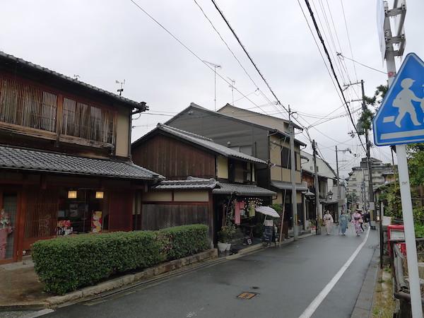 231-Kyoto