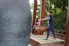 Bell RInging, Suwon, South Korea
