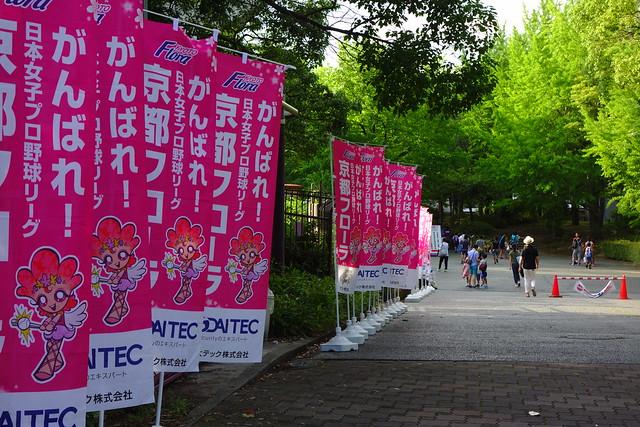 2017/07 J2第21節 京都vs群馬 #03