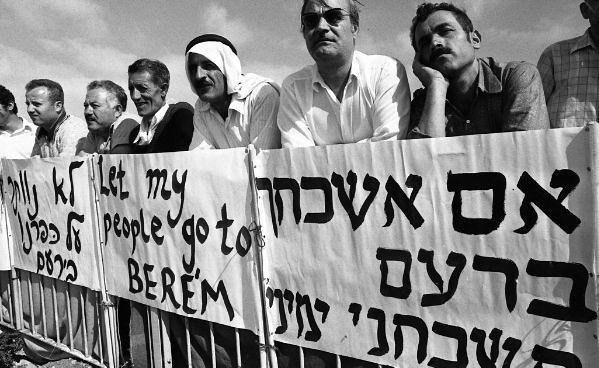 Berem-villagers-demonstration-near-knesset-1972-hrv-1