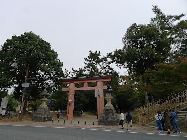 292-Nara