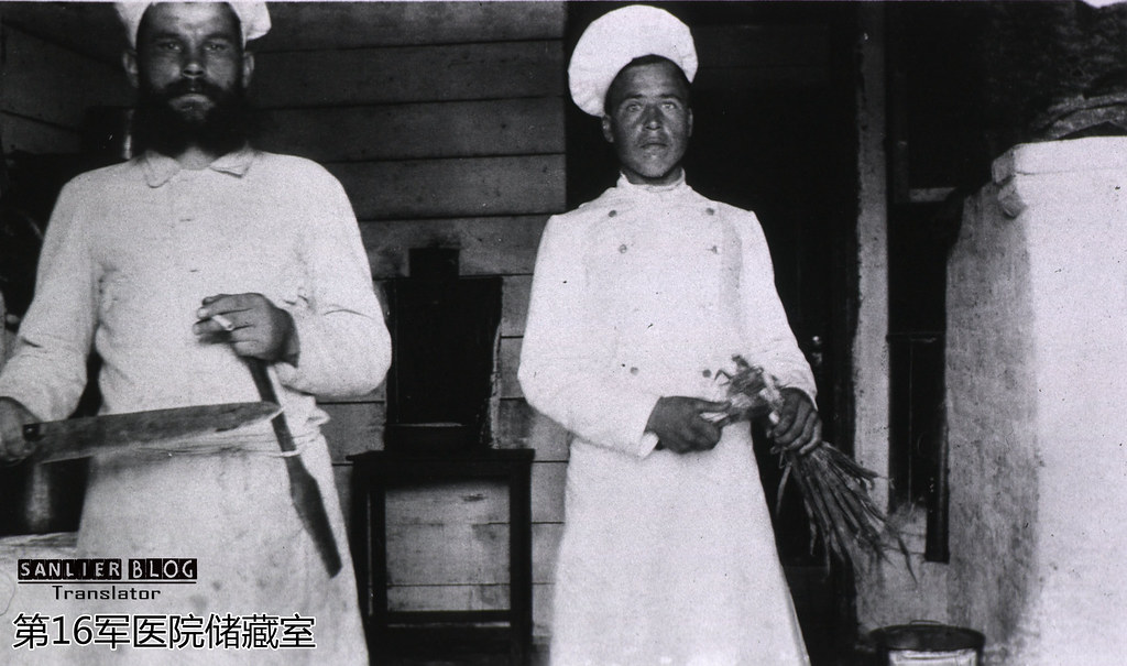 俄日战争俄军医务工作(哈尔滨)30