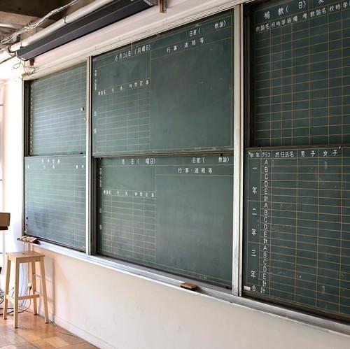 元中学校の、3331 Arts Chiyoda #3331artschiyoda