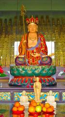 A DI DA PHAT QUAN THE AM BO TAT DAI THE CHI BO TAT GUANYIN KWANYIN BUDDHA 9238