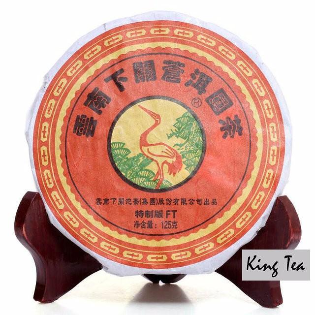 Free Shipping 2014 XiaGuan CangEr Small Cake 125g China YunNan KunMing Chinese Puer Puerh Raw Tea Sheng Cha Weight Loss Slim Beauty