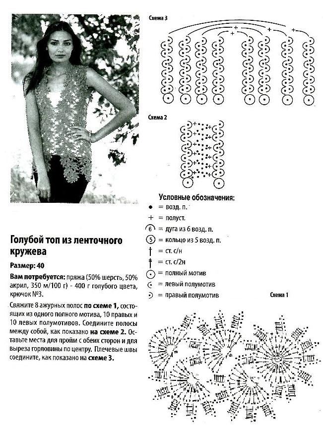 0774_viaz-kreativ9-13 (12)
