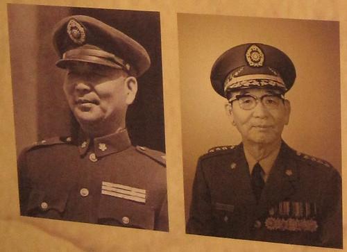 Ven, 28/07/2017 - 23:45 - Il generale Hú Liǎn - 陸軍一級上將 胡璉 [Hu Lian Memorial Hall]