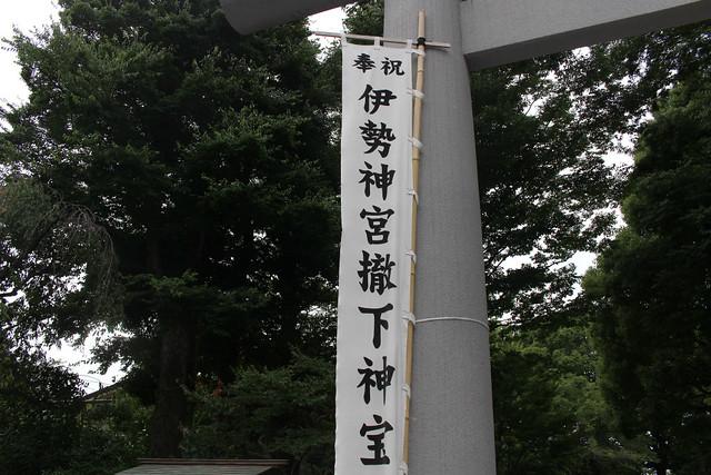 shinmeigu07_36