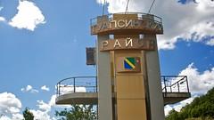 Пляжи Туапсинского района проинспектировали на безопасность и качество предоставляемых услуг