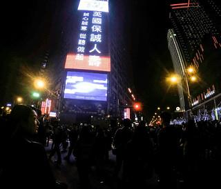 Taipei Night NYE