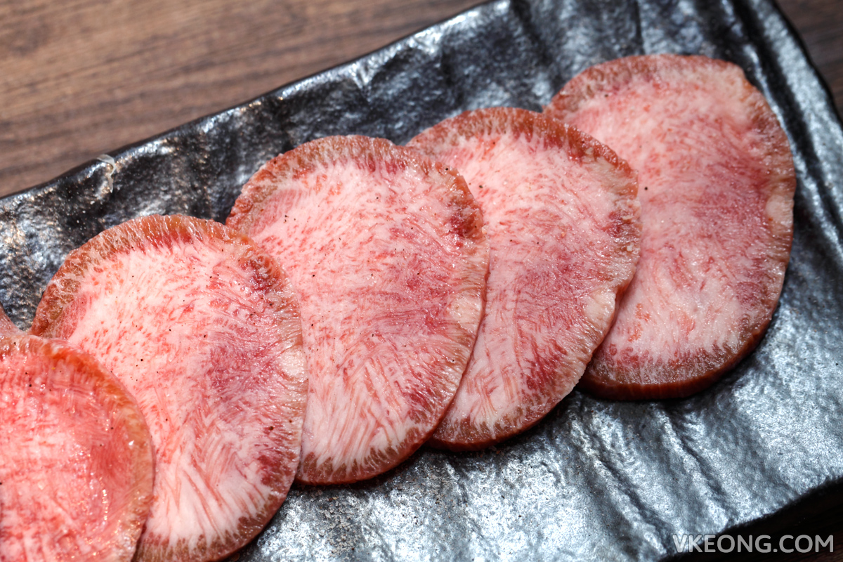 Shin Nihon Beef Tongue