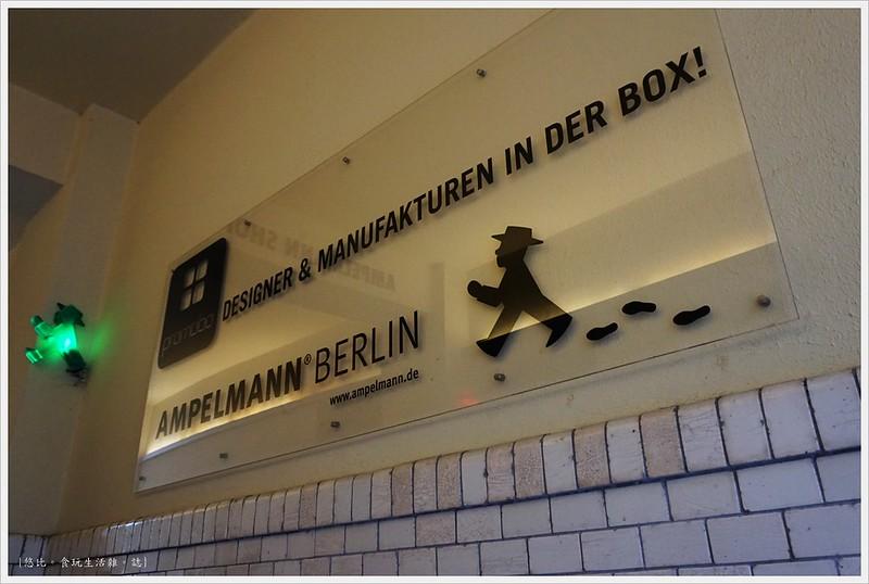 柏林-哈克雪庭院-21-第五區