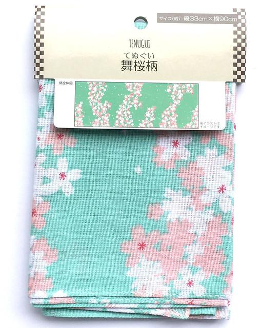 Cherry Blossoms - Tenugui Towel