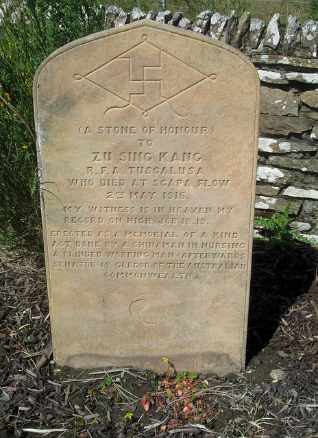 Zu Sing Kang, Lyness War Cemetery