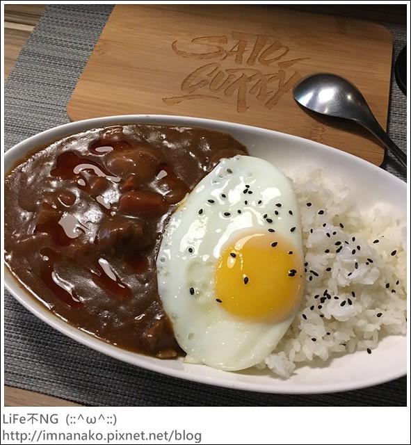 六張犁美食-佐藤咖哩
